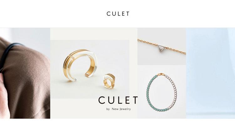CULET オンラインストア