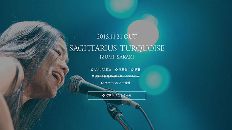 榊いずみ「SAGITTARIUS TURQUOISE」