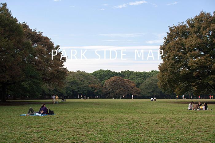代々木公園「PARK SIDE MAP」更新