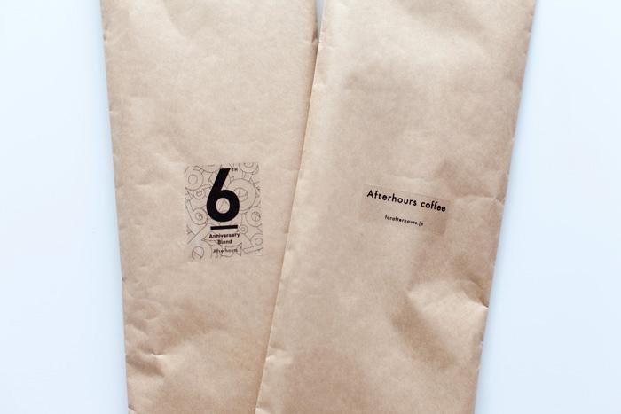 コーヒー豆2袋(400g)まで全国一律360円でお届けできるようになりました。