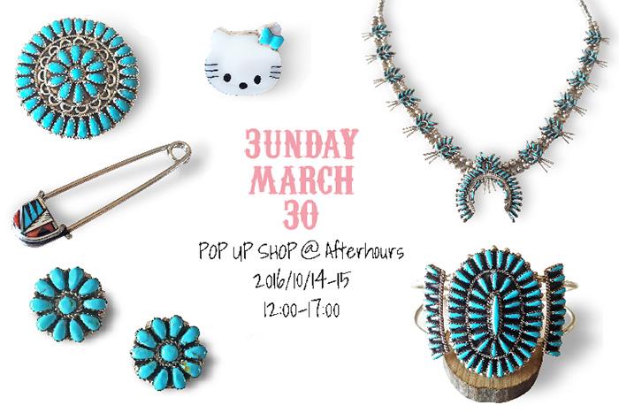 10/14〜15「SUNDAY MARCH 30」POP UP SHOPオープン
