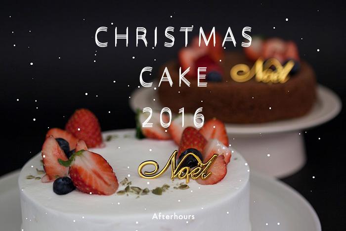 クリスマスケーキのご予約始まりました