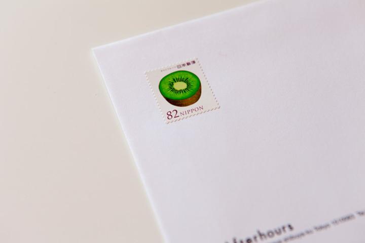 切手「野菜とくだものシリーズ 第5集」