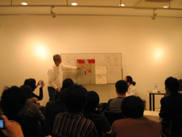 秋田道夫さんのセミナー
