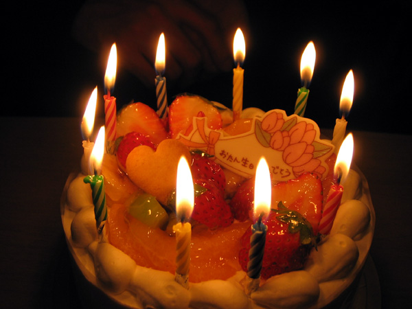 Afterhours cake