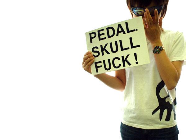pedal T-shirt