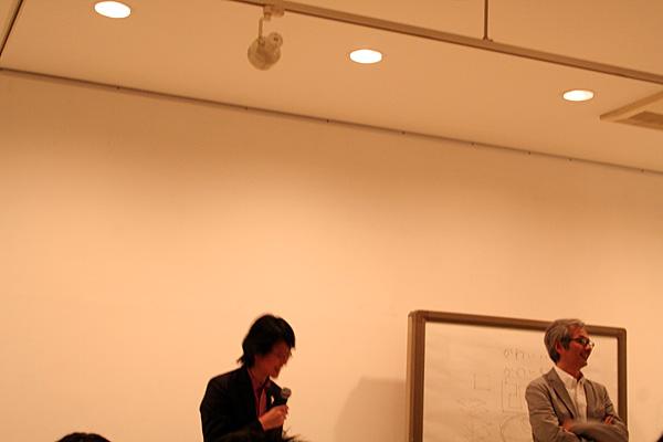 秋田道夫 one day seminar