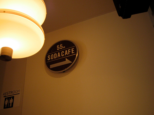 SODA CAFE