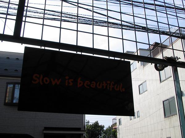 cafe slow