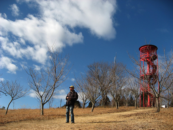 三王山自然公園展望塔