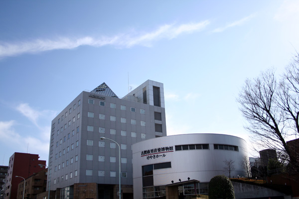 古賀政男記念館