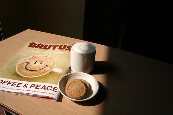 BRUTUS「おいしいコーヒーの教科書」