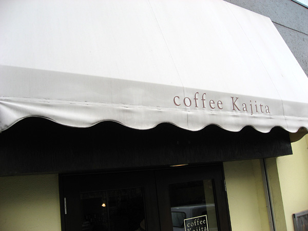 coffee Kajita