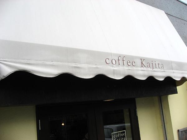 coffee Kajita