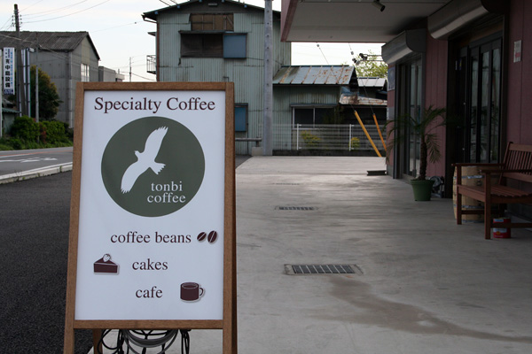 tonbi coffee
