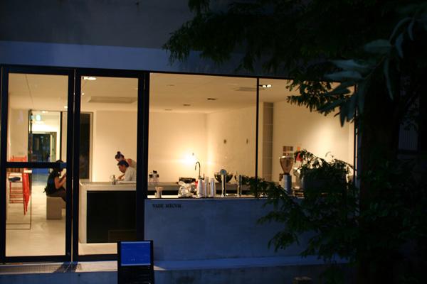 VADE MECVM. Showroom #2