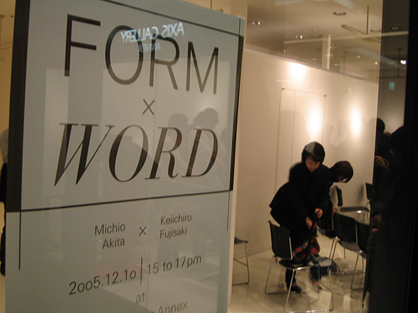 FORM x WORD