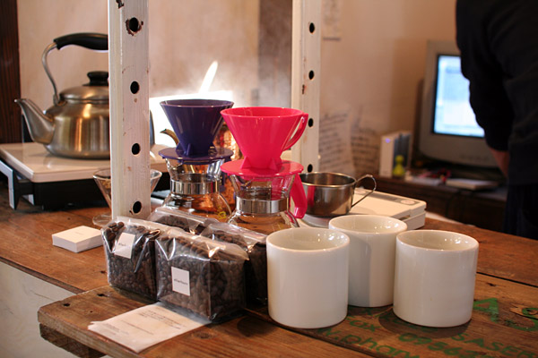 Afterhours coffee