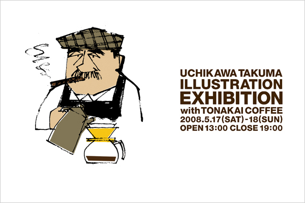 TAKUMA UCHIKAWA ILLUSTRATION EXHIBITION with TONAKAI COFFEE