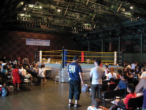 第8回全国ちびっ子ボクシング大会