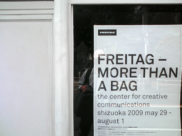 FREITAG MORE THAN A BAG