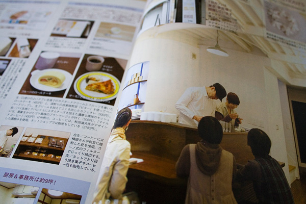 Cafe Sweets(カフェスイーツ) vol.111