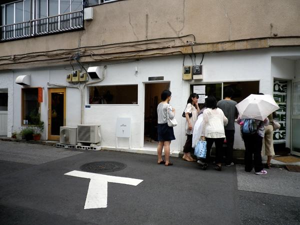 予備校生☆カフェ