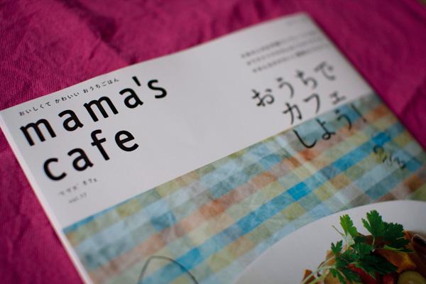 mama's cafe ママズカフェ