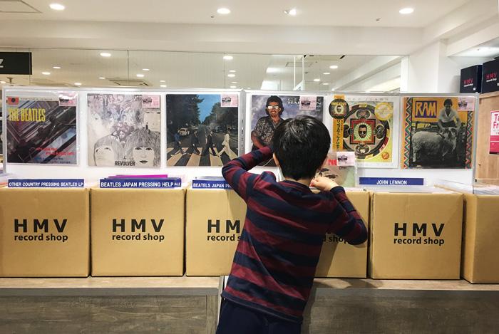 ビートルズ専門店「GET BACK」新宿アルタ