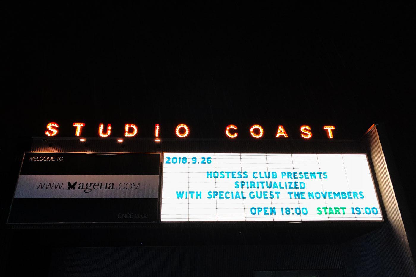 Spiritualized @ Studio Coast