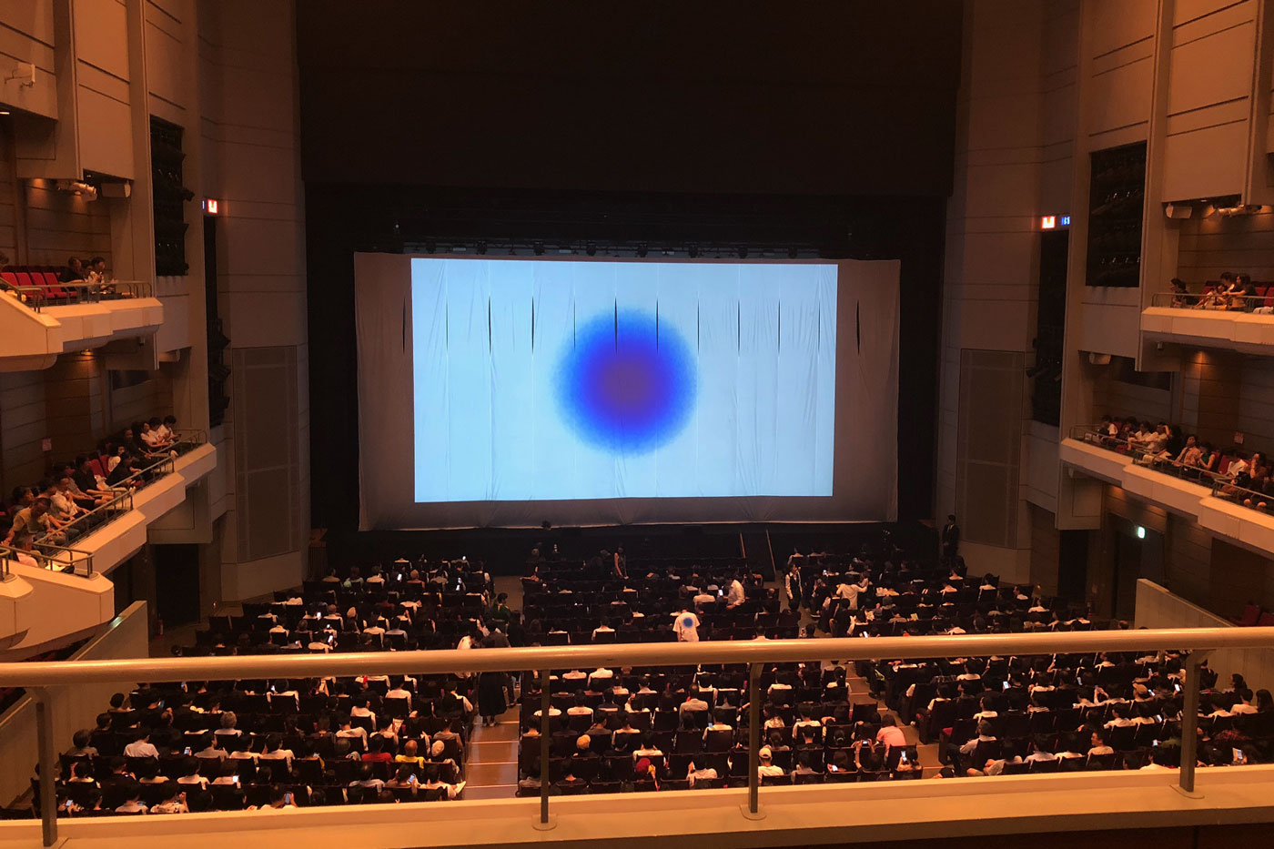 Cornelius Performs Point @ オーチャードホール