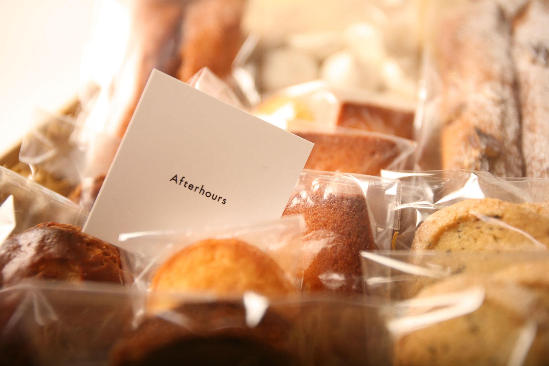 4月16日でAfterhoursはオープン13周年